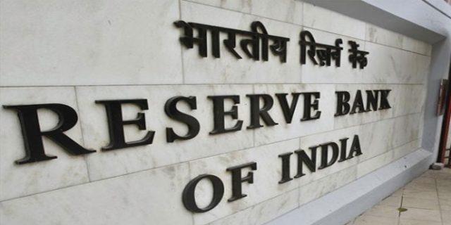 الهند تُخفض أسعار الفائدة بمقدار 25 نقطة أساس