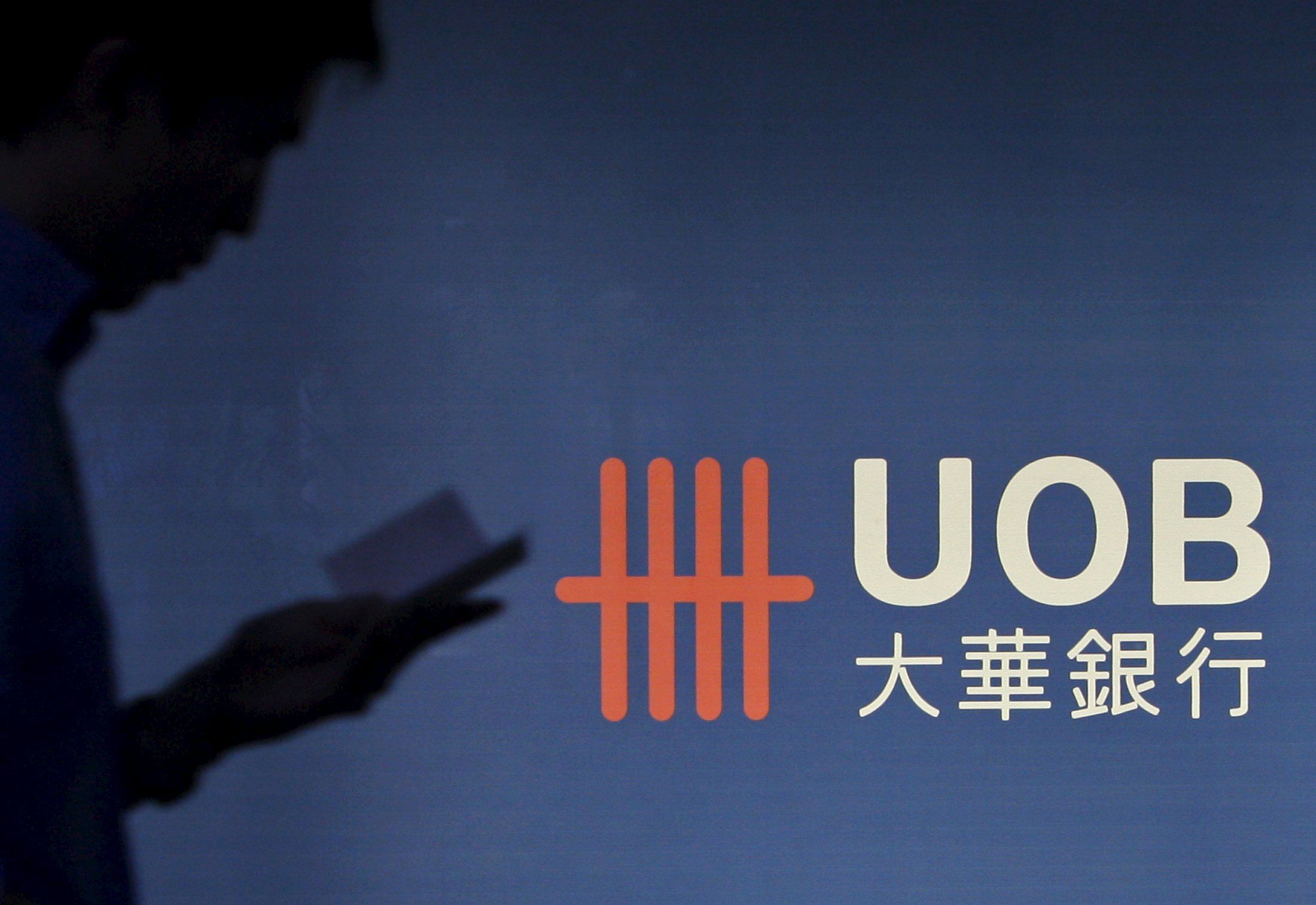 بنك UOB: الاسترليني دولار محاصر في نطاق عرضي