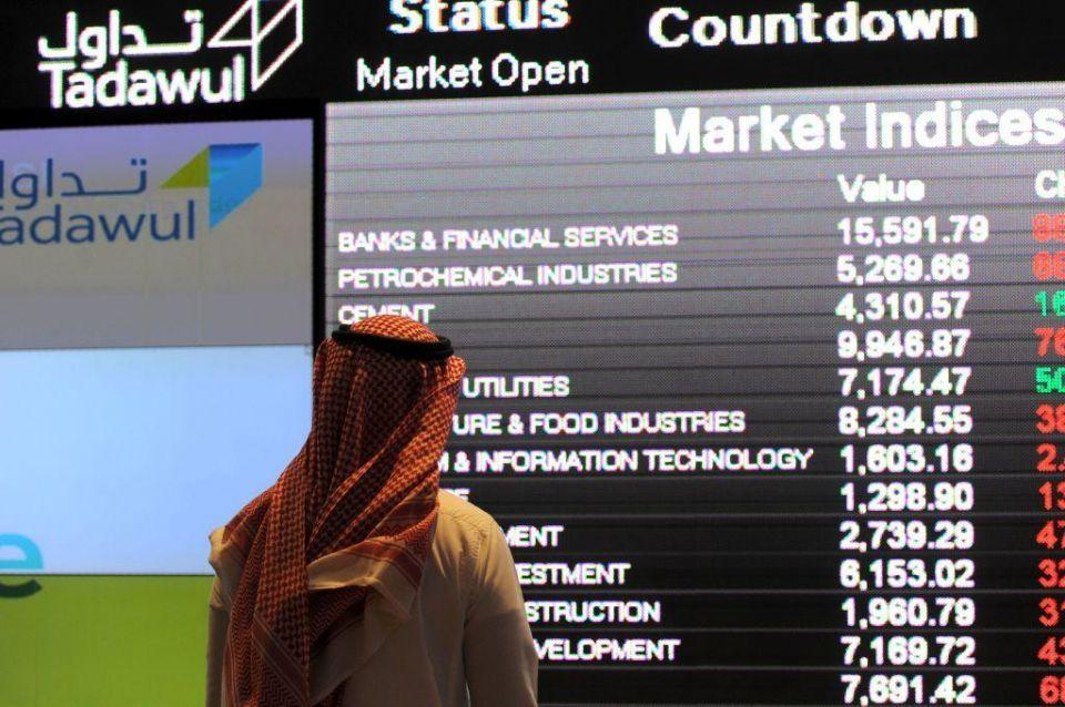 نتيجة بحث الصور عن السوق السعودي