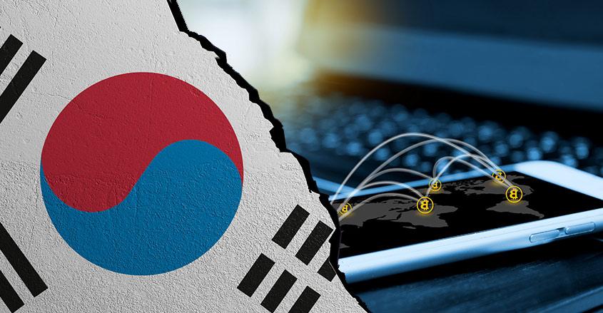 حكومة كوريا الجنوبية تحذر مسؤوليها من تداول أو امتلاك العملات الرقمية
