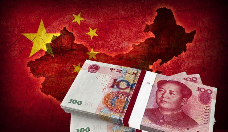 بنك الصين يحدد سعر صرف اليوان عند 6.7592