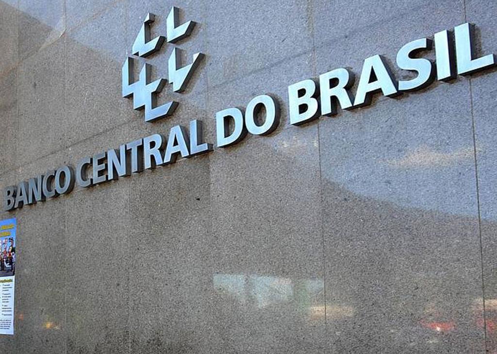 البنك المركزي البرازيلي يخفض الفائدة إلى 6.25%