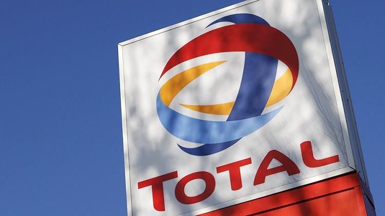 أرباح شركة توتال ترتفع إلى 13.6 مليار دولار