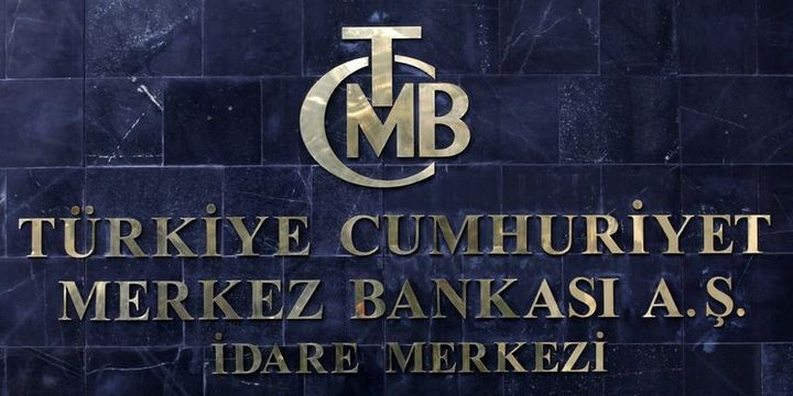 المركزي التركي يبقي على معدلات الفائدة دون تغيير
