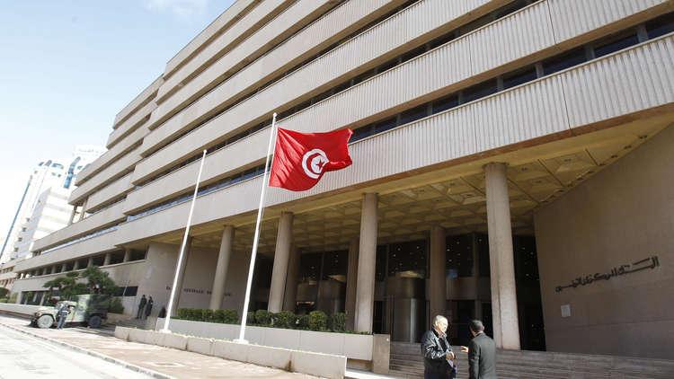 البنك المركزي في تونس يبقي على معدلات الفائدة دون تغيير
