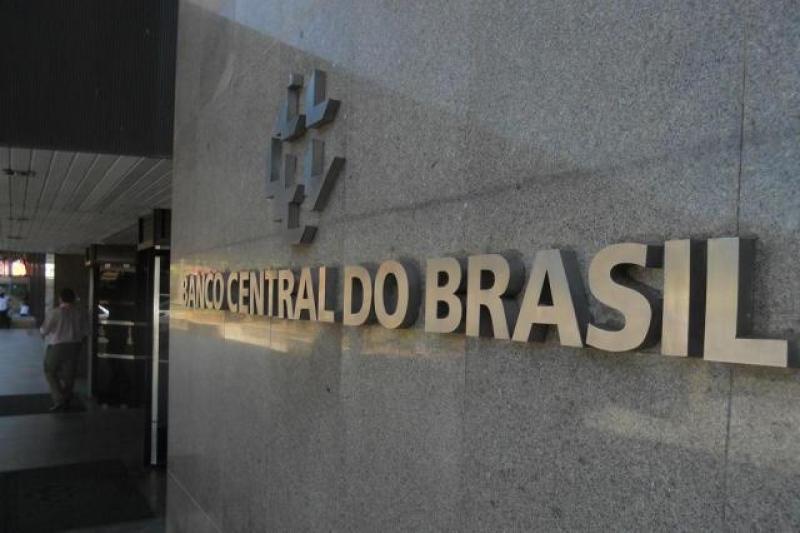 المركزي البرازيلي يُبقي على الفائدة عند 6.5%