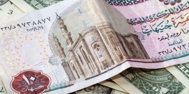 مصر تصدر سندات دولية بنحو 4 مليار دولار