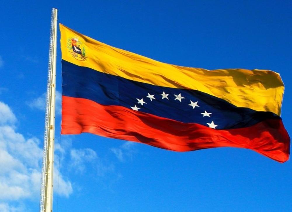 المعارضة: حكومة مادورو باعت 73 طناً من الذهب إلى الإمارات و تركيا