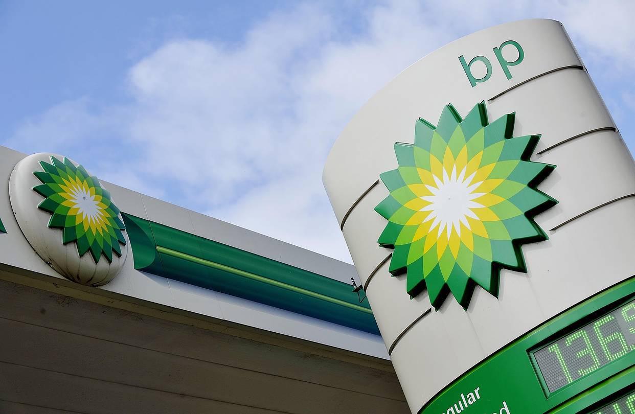 BP توسع استثمارات منطقة الشرق الأوسط بنحو  2.8 مليار