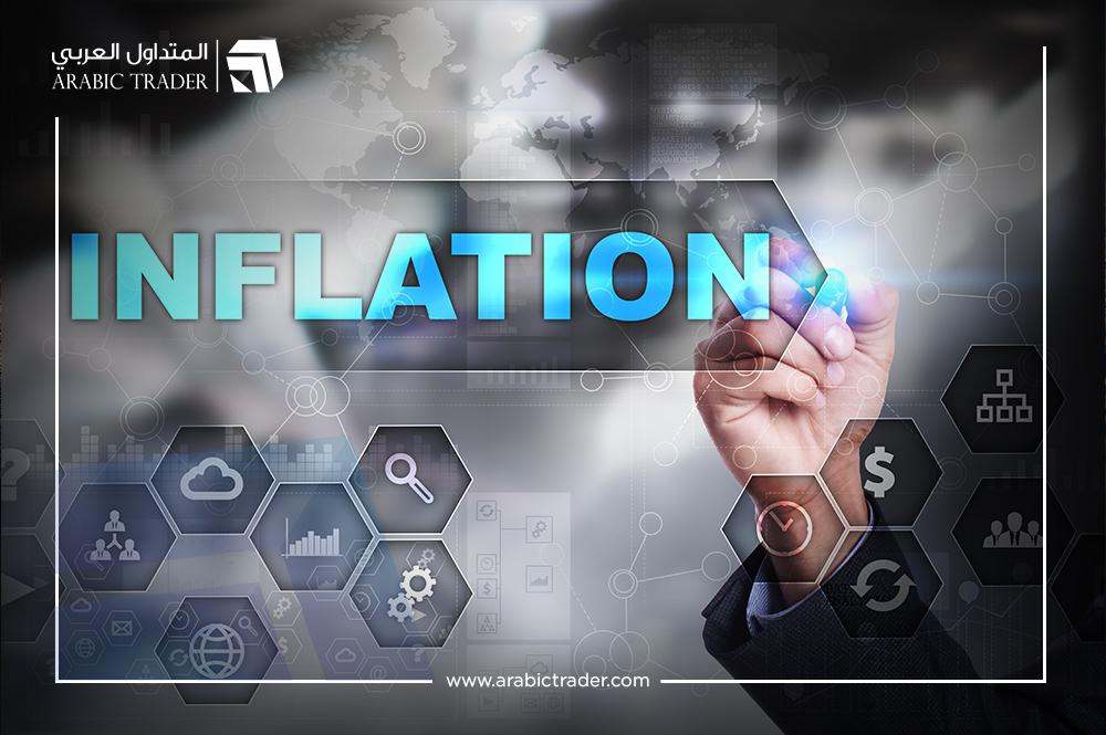 التضخم الكندي يطابق توقعات الأسواق خلال أبريل