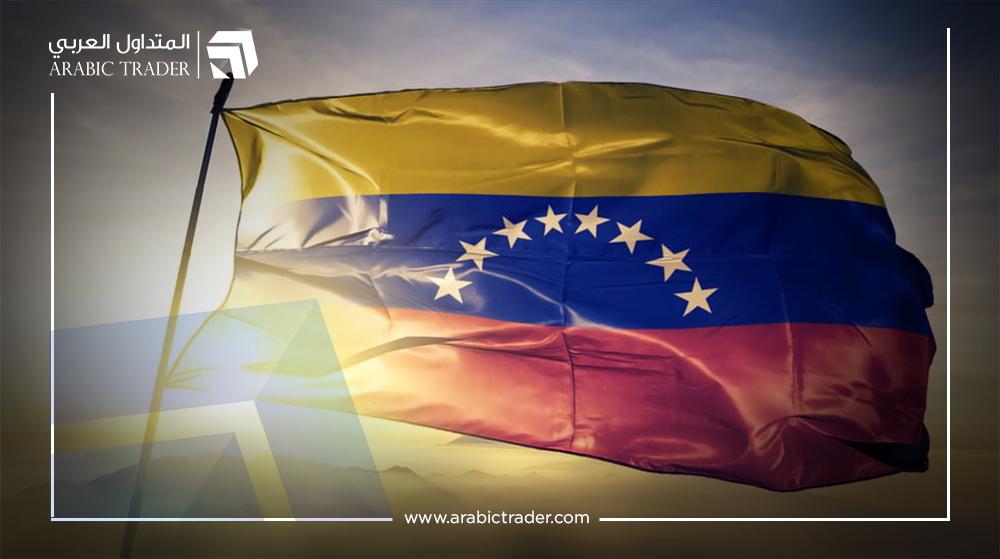 التضخم في فنزويلا يهبط دون مستويات المليون بالمائة للمرة الأولى منذ الأزمة