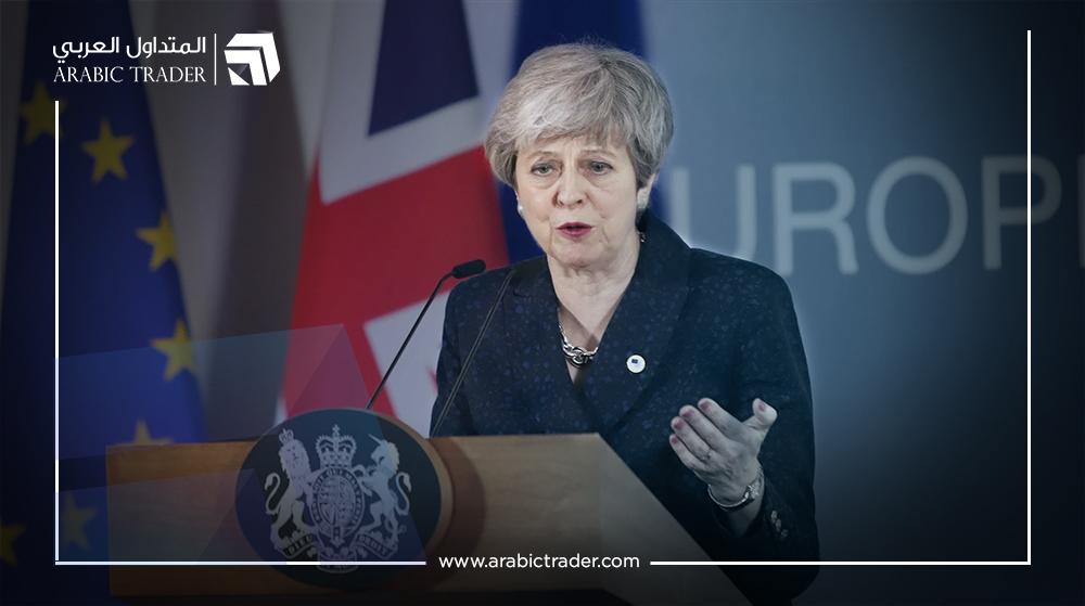 تغطية حية لتصريحات تيريزا ماي الأخيرة أمام البرلمان البريطاني