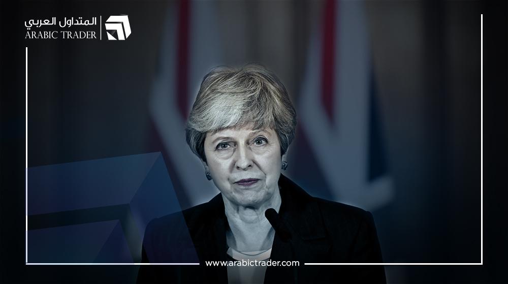 تيريزا ماي: الانتخابات الأوروبية مخيبة للآمال بالنسبة لحزب المحافظين