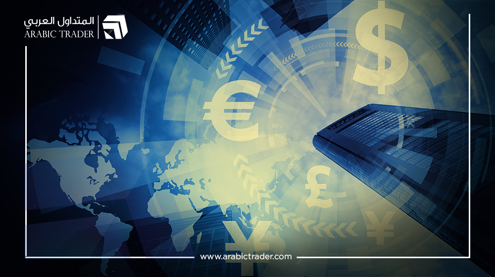 تقرير العملات: الدولار يتداول على انخفاض مع ترقب قرارات الاحتياطي الفيدرالي