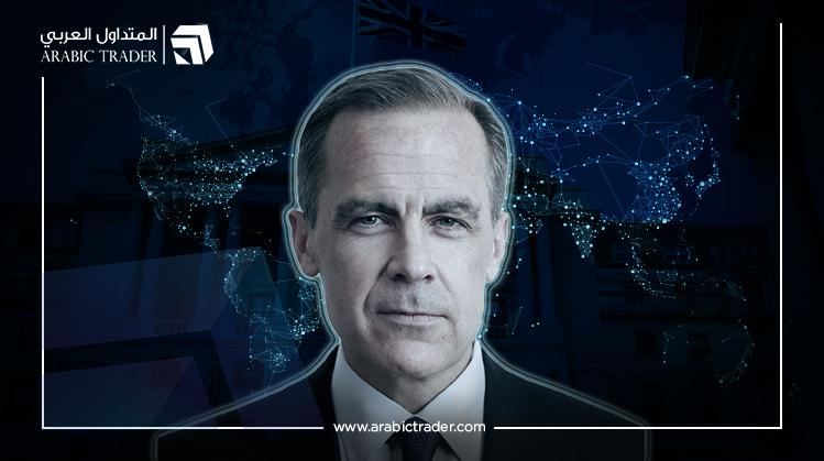 """كارني: بنك إنجلترا يدرس العملة الرقمية الجديدة """"ليبرا"""" بشكل جدي"""