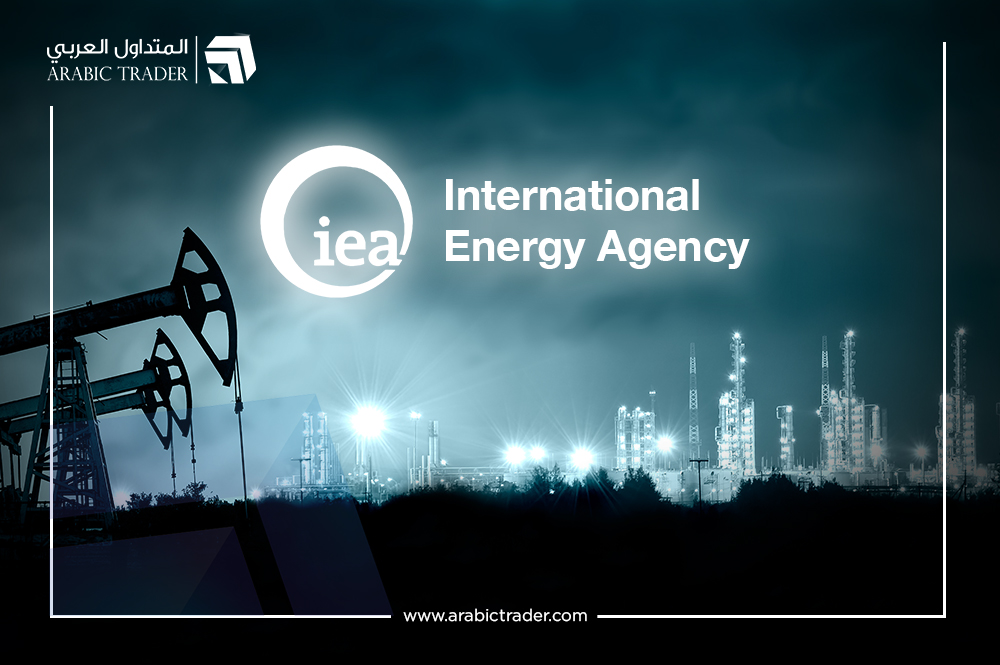 توقعات وكالة الطاقة الدولية للطلب العالمي على النفط
