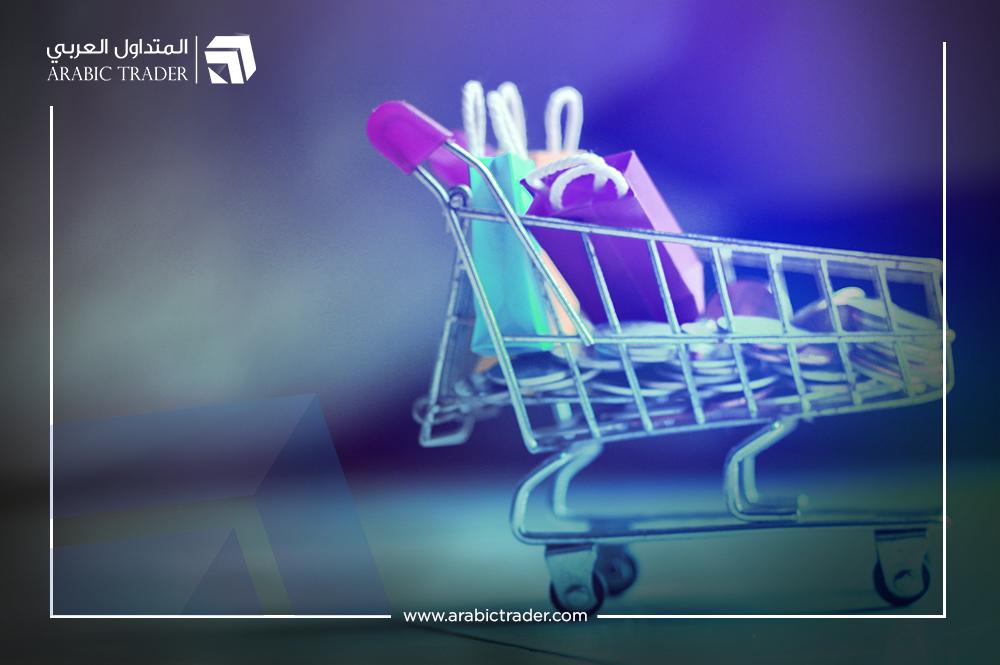 استراليا: مبيعات التجزئة تنمو بأعلى من المتوقع خلال يونيو الماضي