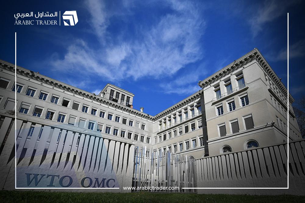 منظمة التجارة العالمية تحذر من تبعات التعريفات الجمركية على النمو  العالمي