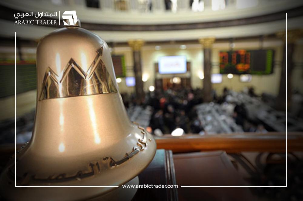 البورصة المصرية ترتفع للجلسة الثانية على التوالي
