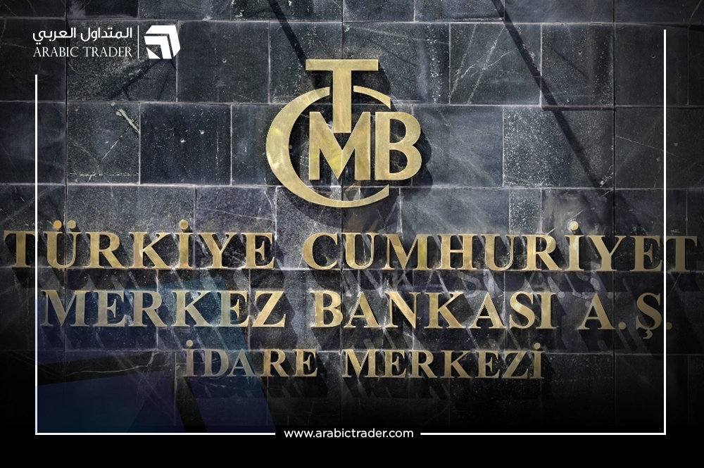 المركزي التركي يحتفظ بالفائدة عند 24%