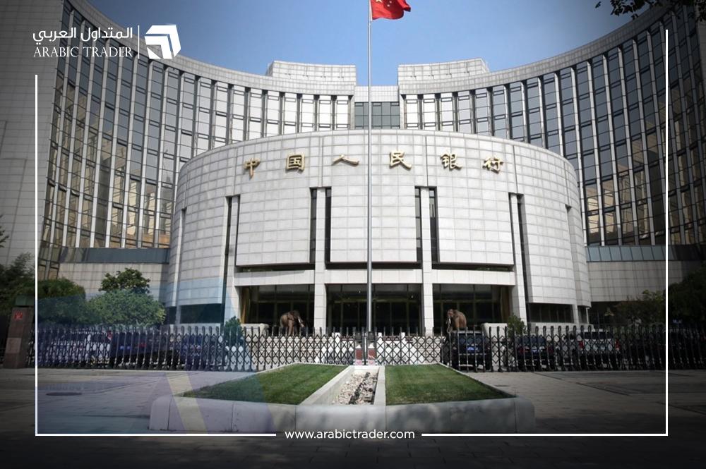 بنك الصين يحدد سعر صرف اليوان عند 7.0454