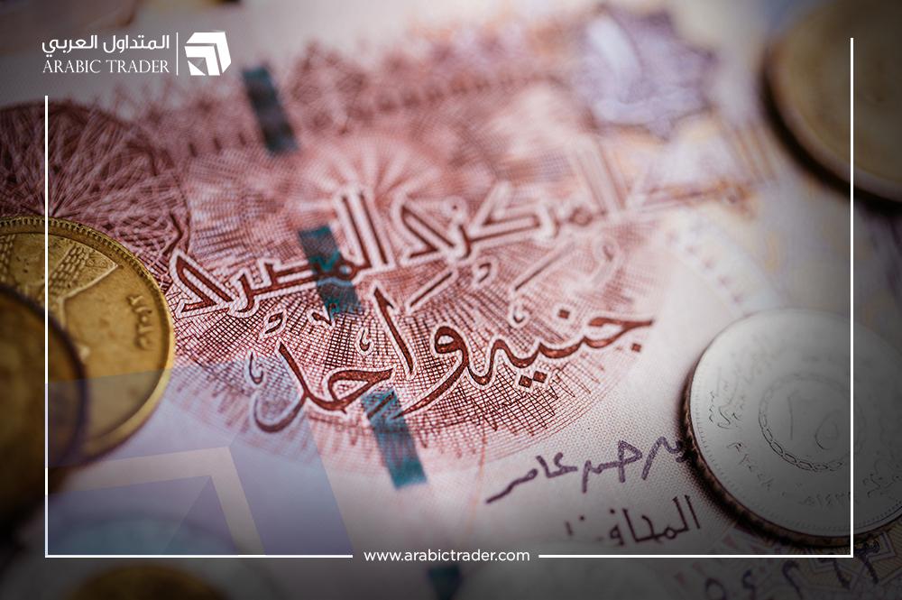 مصر: البنك المركزي يُبقي على معدلات الفائدة دون تغيير
