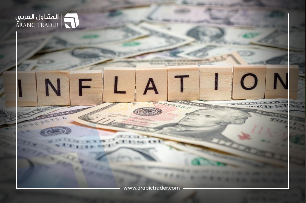 تباطؤ التضخم الأمريكي خلال مايو
