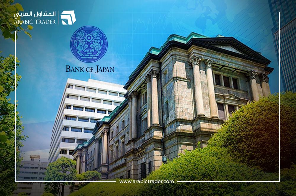 نتائج اجتماع بنك اليابان في شهر يناير الماضي