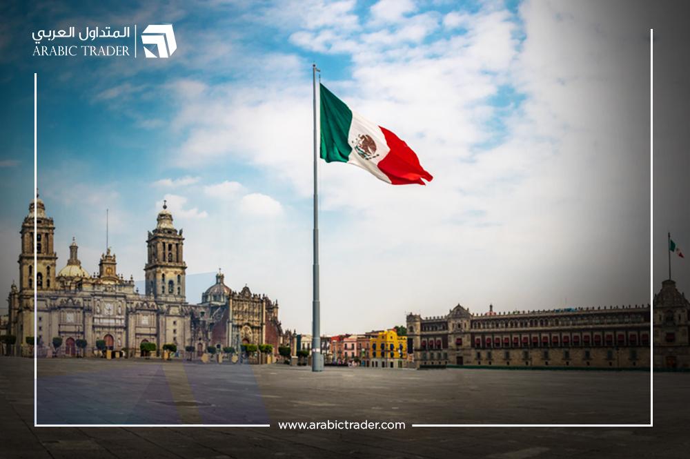 المكسيك: البنك المركزي يخفض الفائدة إلى 7.5%