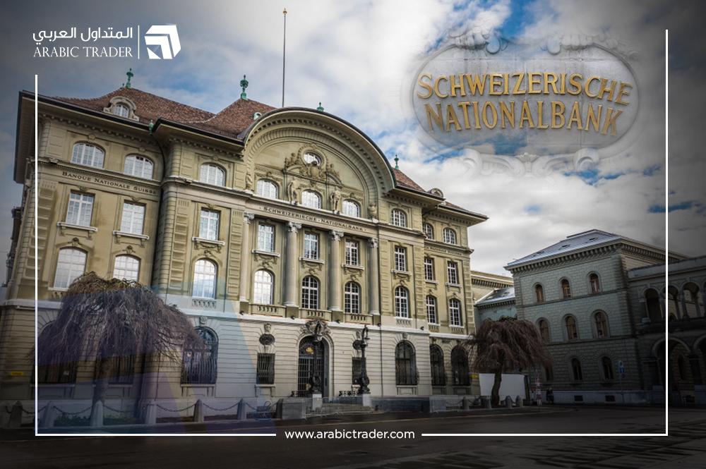 سويسرا: احتياطي النقد الأجنبي يرتفع إلى 776.94 مليار فرنك