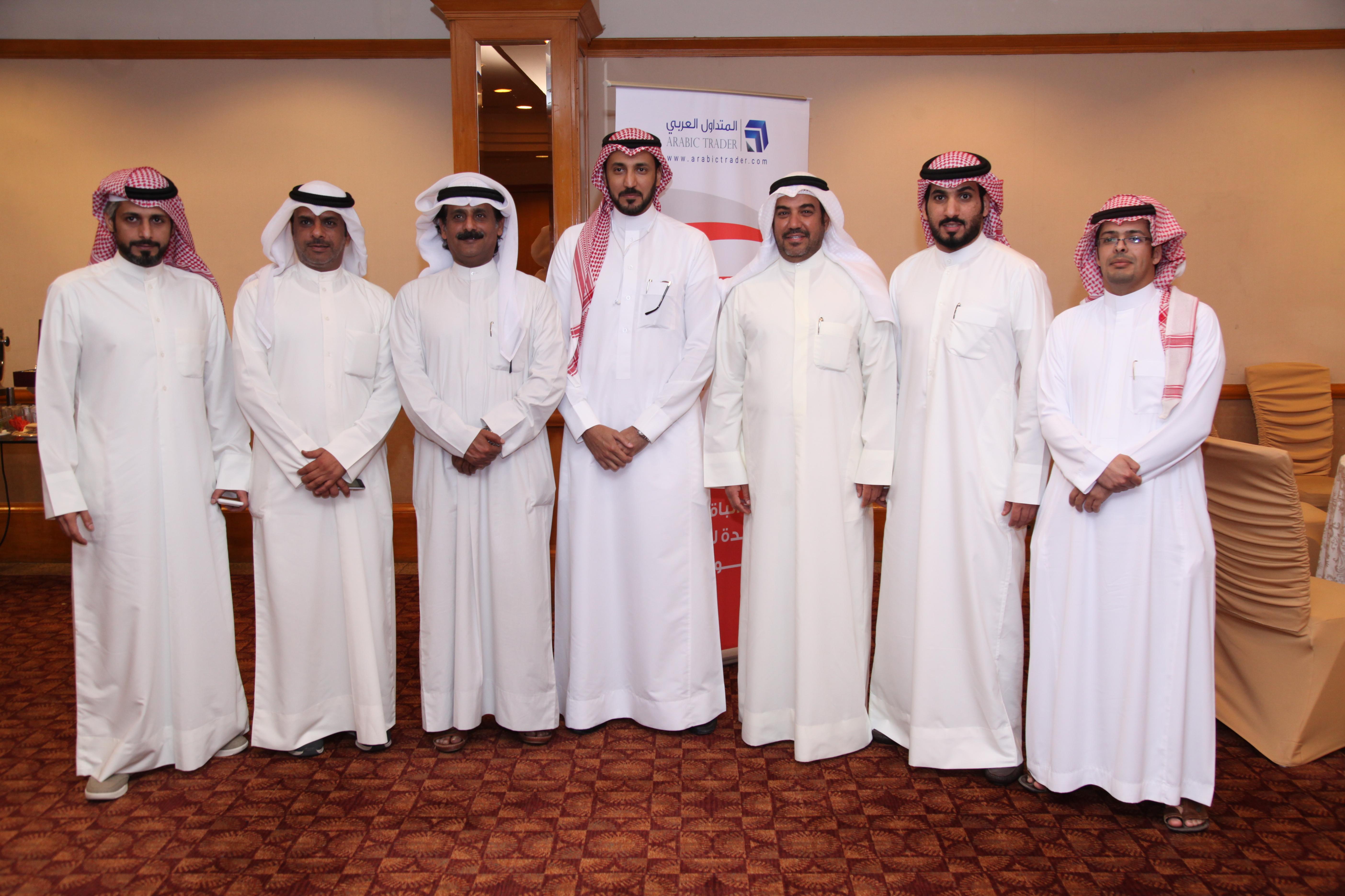 لقاء المتداول العربي مع المتداولين وندوة اقتناص نماذج الهارمونيك بالكويت