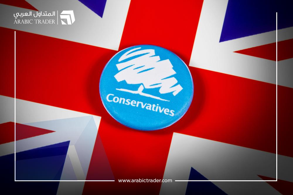 حزب المحافظين يعلن قائمة المرشحين لتولي منصب رئاسة الوزراء عقب تيريزا ماي