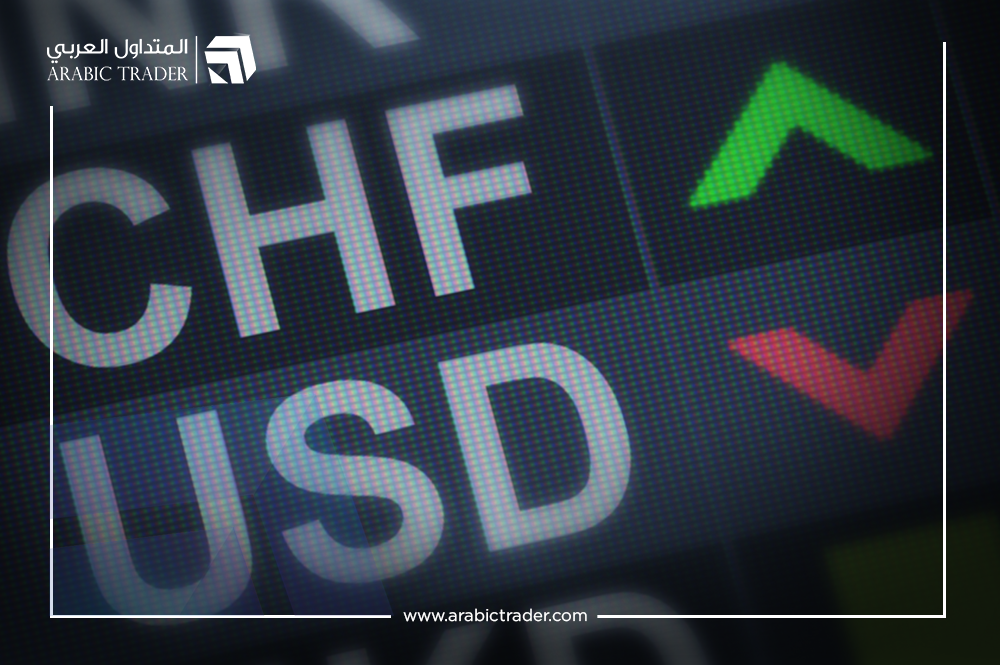الدولار فرنك USDCHF يهبط إلى أدنى مستوى له في 6 سنوات!
