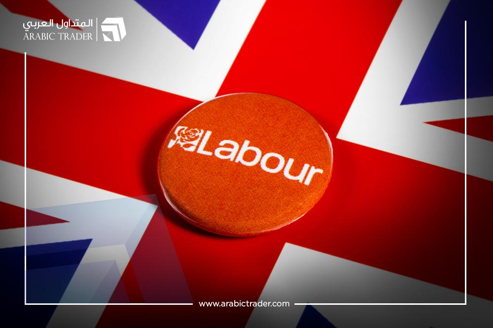تقارير: حزب العمال يختار زعيم جديد في أبريل المقبل