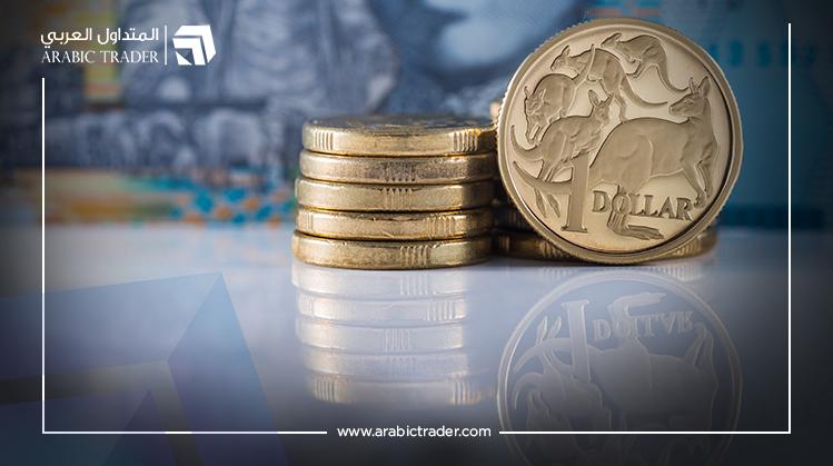 الدولار الاسترالي هو الأسوء أداء بعد نتائج اجتماع الاحتياطي الاسترالي