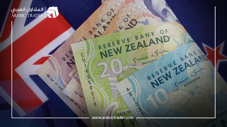 التقرير الأسبوعي: الاحتياطي النيوزلندي يخفض الفائدة والأسواق تستعد للمزيد