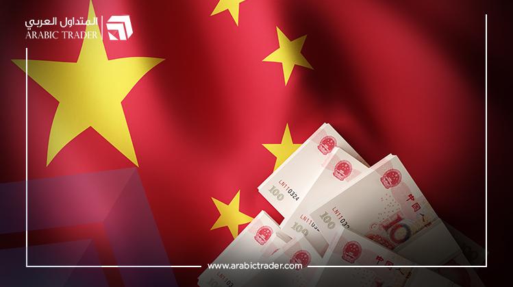ارتفاع اليوان مع إلغاء الصين حد الاستثمار الأجنبي في أسواق الأسهم