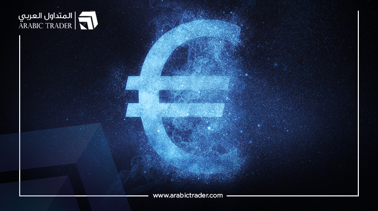 المفوضية الأوروبية ترد على مزاعم ترامب حول تخفيض قيمة اليورو