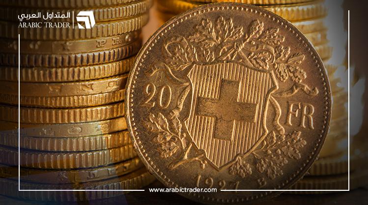 الاقتصاد السويسري يتباطأ مما يعزز من احتمالية خفض الفائدة