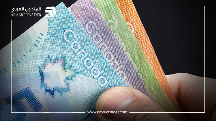 ارتفاع مؤقت للدولار الكندي متأثرًا ببيانات مبيعات التجزئة
