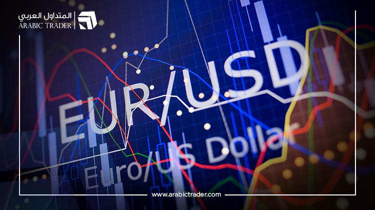 بنك MUFG يتوقع تداول هابط لزوج اليورو دولار