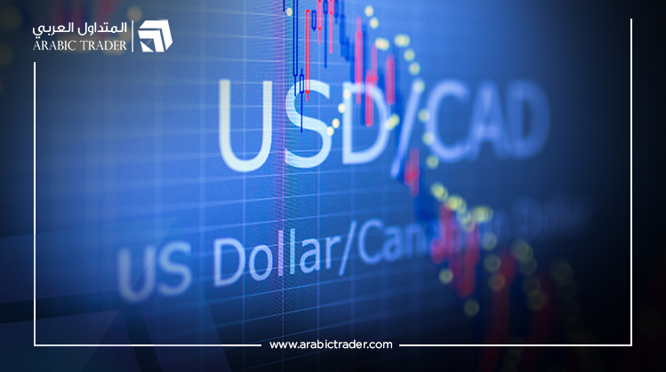 الدولار كندي يصل إلى أعلى مستوياته بدعم من انخفاض أسعار النفط