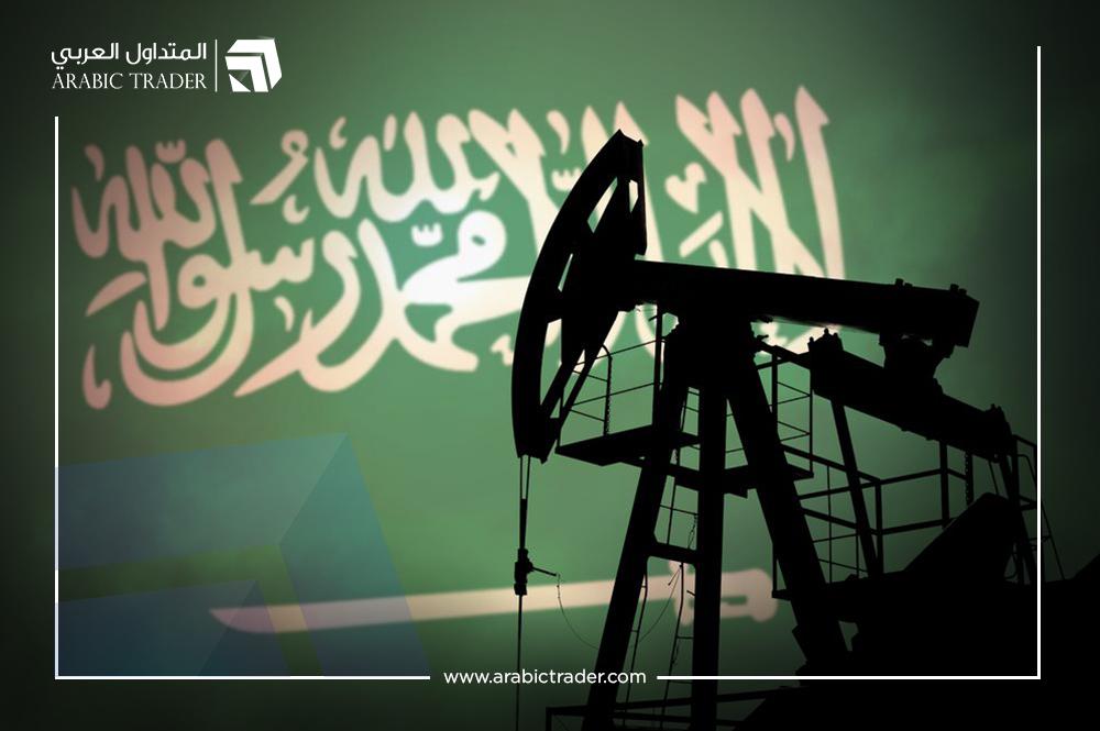 المملكة العربية السعودية تلتزم باتفاق خفض الإنتاج خلال أكتوبر