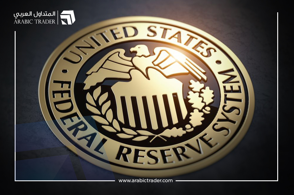 الاحتياطي الفيدرالي يتدخل ويضخ أموال جديدة لإيقاف خسائر الأسهم