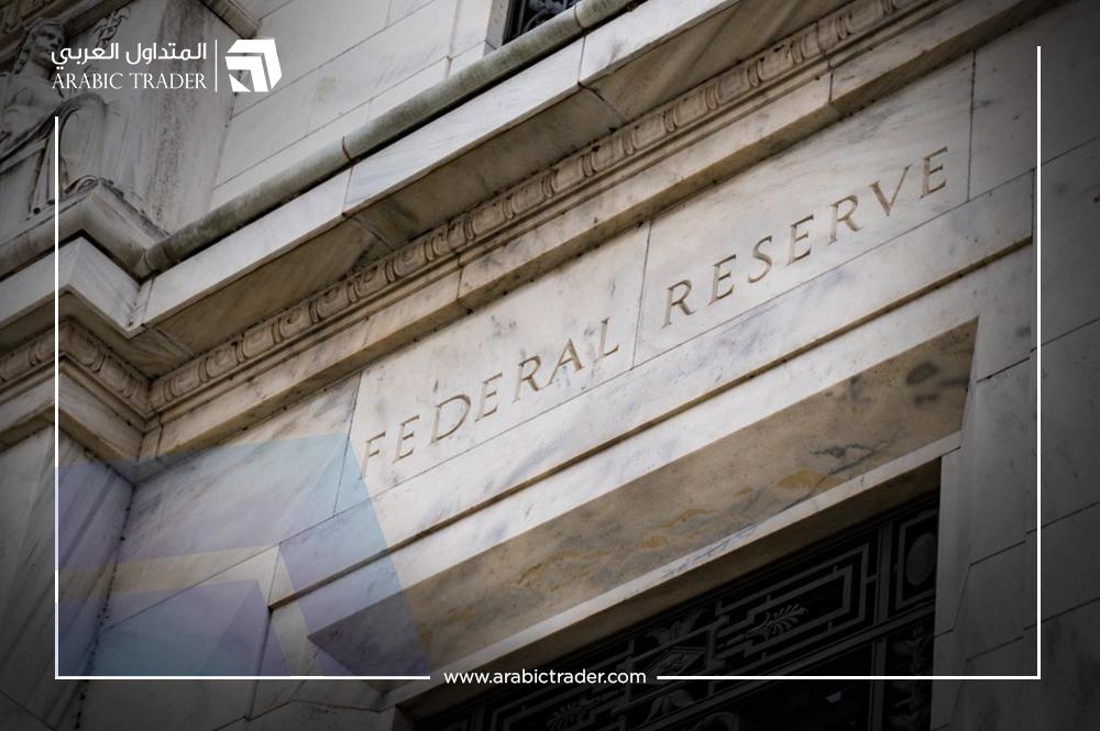 ترامب يطالب الاحتياطي الفيدرالي بخفض الفائدة