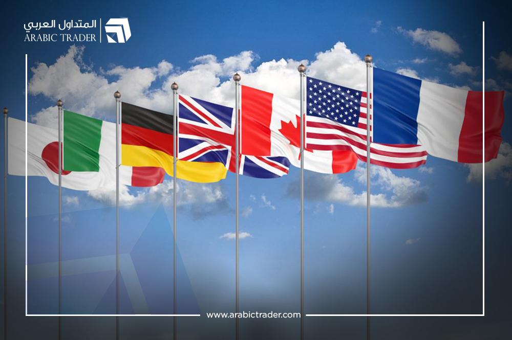 نتائج اجتماع مجموعة الدول الصناعية السبع