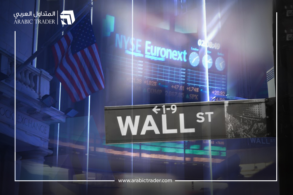 أنباء عن وقف التداول ببورصة نيويورك بعد هبوط الداو جونز بأكثر من 8%