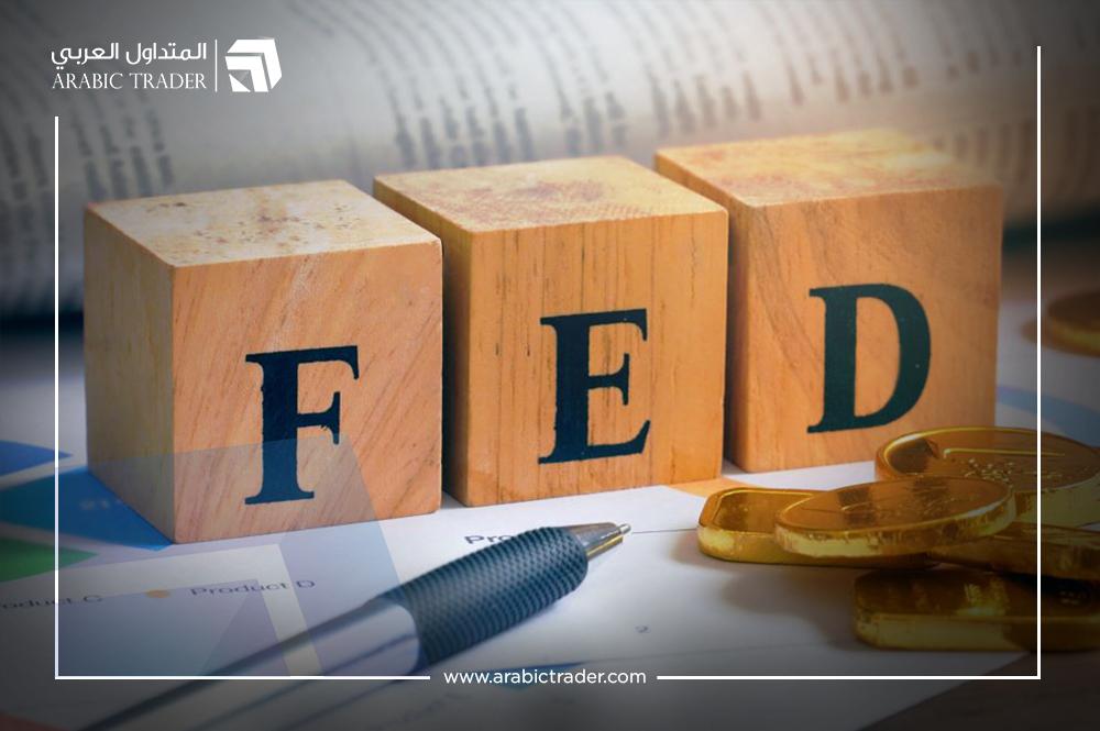 الاحتياطي الفيدرالي بولاية نيويورك يتوقع ارتفاع النمو خلال الربع الأخير من 2019