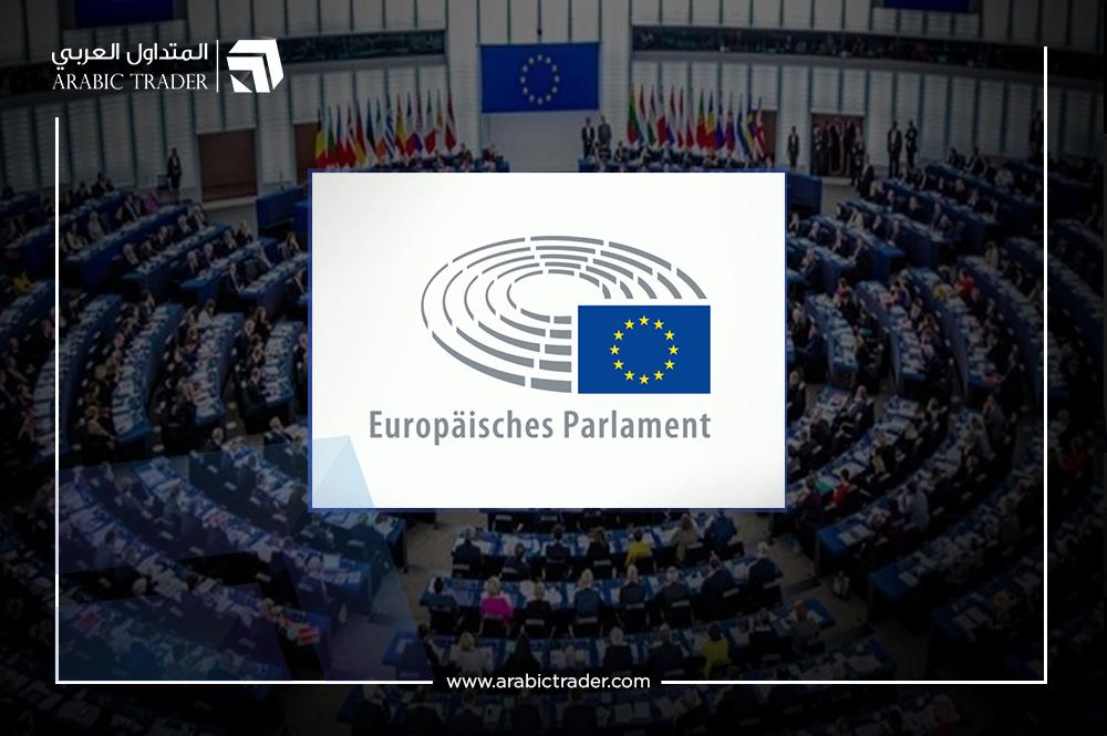البرلمان الأوروبي يوافق على اتفاق البريكست
