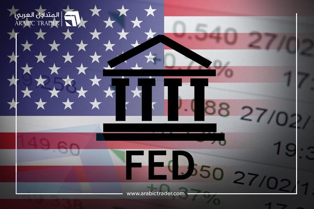 الفيدرالي بولاية اتلانتا يخفض توقعات النمو للمرة الثانية على التوالي
